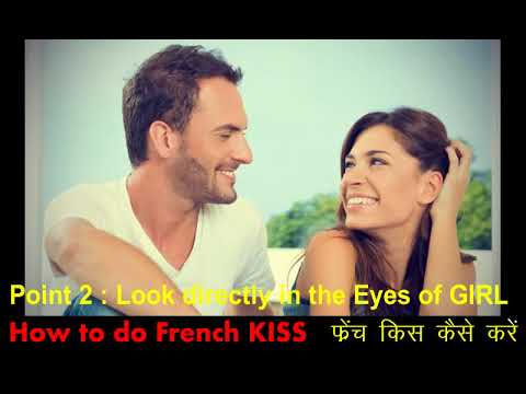 how to french kiss step by step instructions