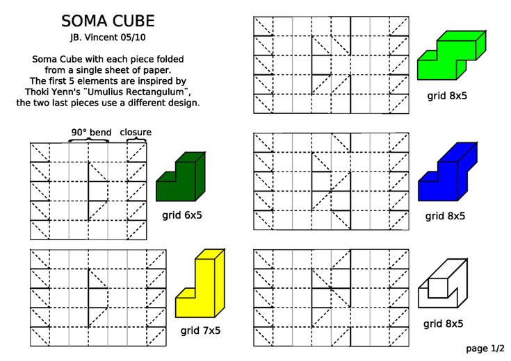 moving cubes origami instructions